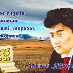 Opening of the web-portal magjan.kz